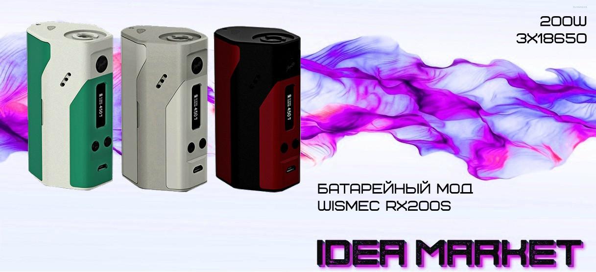 Батарейный  мод Wismec Reuleaux RX200S