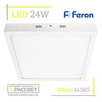Светодиодный светильник Feron AL505 24W 1920Lm 5000K (накладная LED панель) квадрат