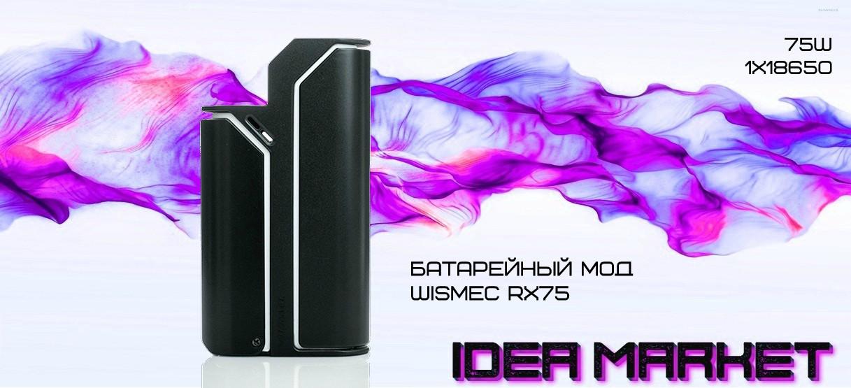 Батарейный блок Wismec Reuleaux RX75