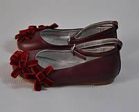 Туфли-балетки бордовые 24 рзм. (Д), фото 1