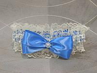 Свадебная подвязка айвори Голубой бант