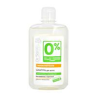 Dr. Sante 0% Шампунь для волосся Відновлення та Зміцнення Для всіх типів волосся Гіпоалергенно 300 мл