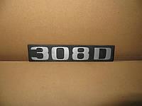 Эмблема/значок/надпись Mercedes 207-410 (308D)