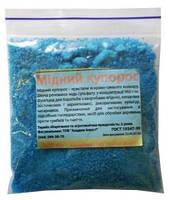 Мідний купорос (мідь сірчанокисла) (100грам, ДСГ+)