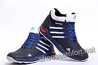 Adidas Terrex - кожаные зимние спортивные ботинки