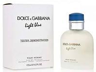 Мужские духи Tester - D&G Light Blue Pour Homme 125 ml