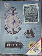 Фотоальбом для моряка (путешественника)