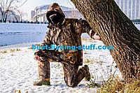 Зимний Костюм для охоты и рыбалки -40* Ассасин Limited Editioin