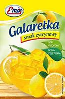 Галаретка (Желе) со вкусом лимона Emix Польша 79г