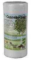 Садовий бинт (0,2*9,5м ДСГ)