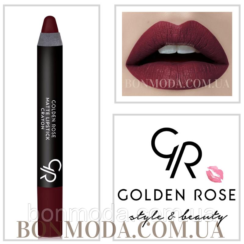 Матовая помада карандаш Golden Rose Matte Lipstick Crayon № 02