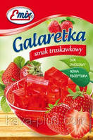 Галаретка (Желе) со вкусом клубники Emix Польша 79г