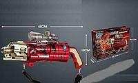 Игрушечное оружие Н\Б LS 664