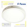 Светодиодный светильник Feron AL504 24W 1920Lm (накладная LED панель) круг