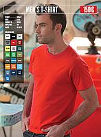 Мужская футболка 150 г/м.кв.