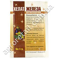 Удобрение Хелат железа антихлорозин 5 г