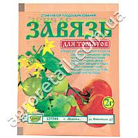 Ортон Завязь для томатов 2 г