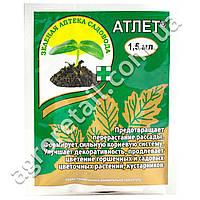 Зеленая аптека садовода Атлет 1.5 мл