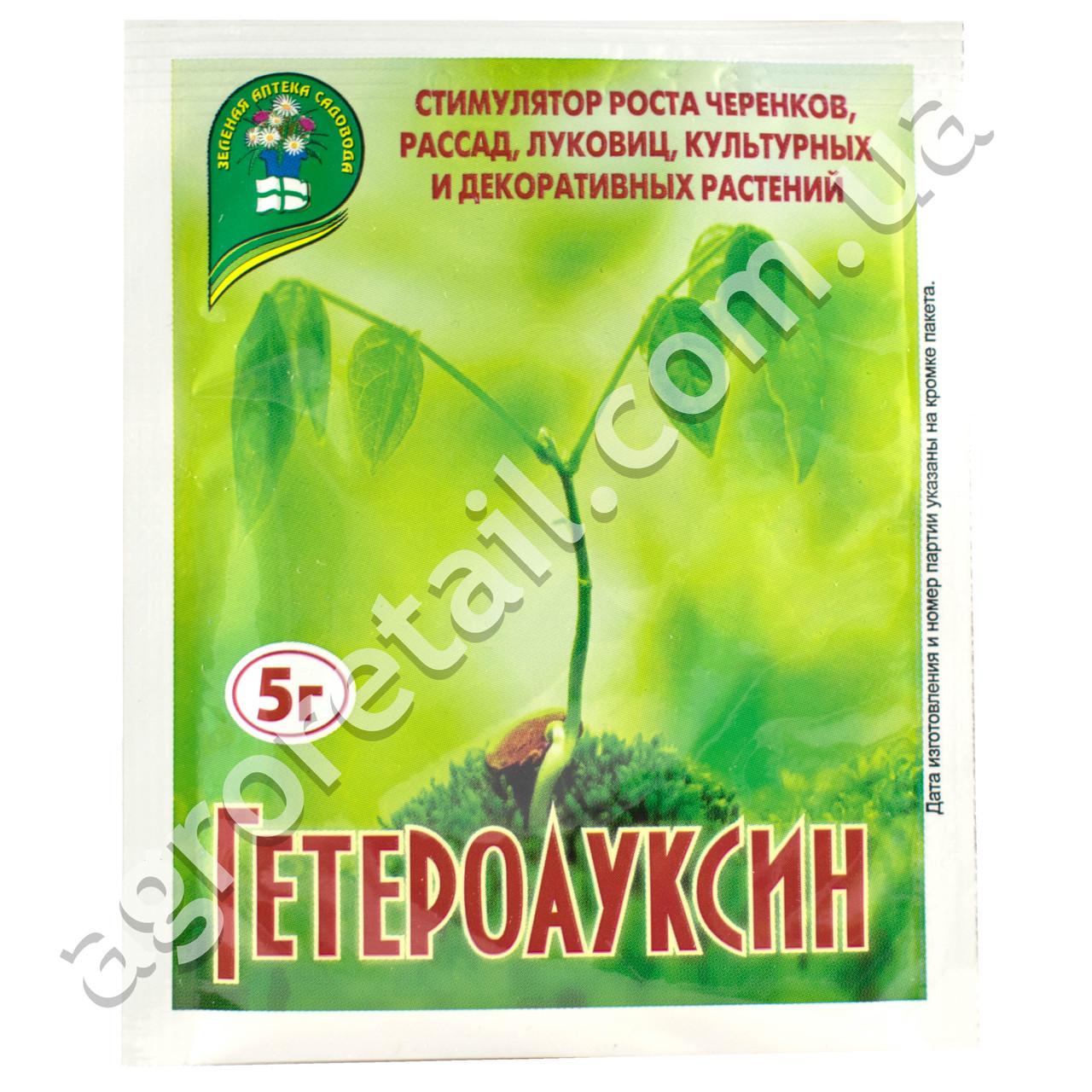 Гетероауксин 5 г - Интернет-магазин Agroretail.com.ua в Днепропетровской области