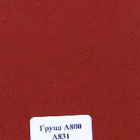 Рулонные шторы Одесса Ткань Берлин Каштан А-831