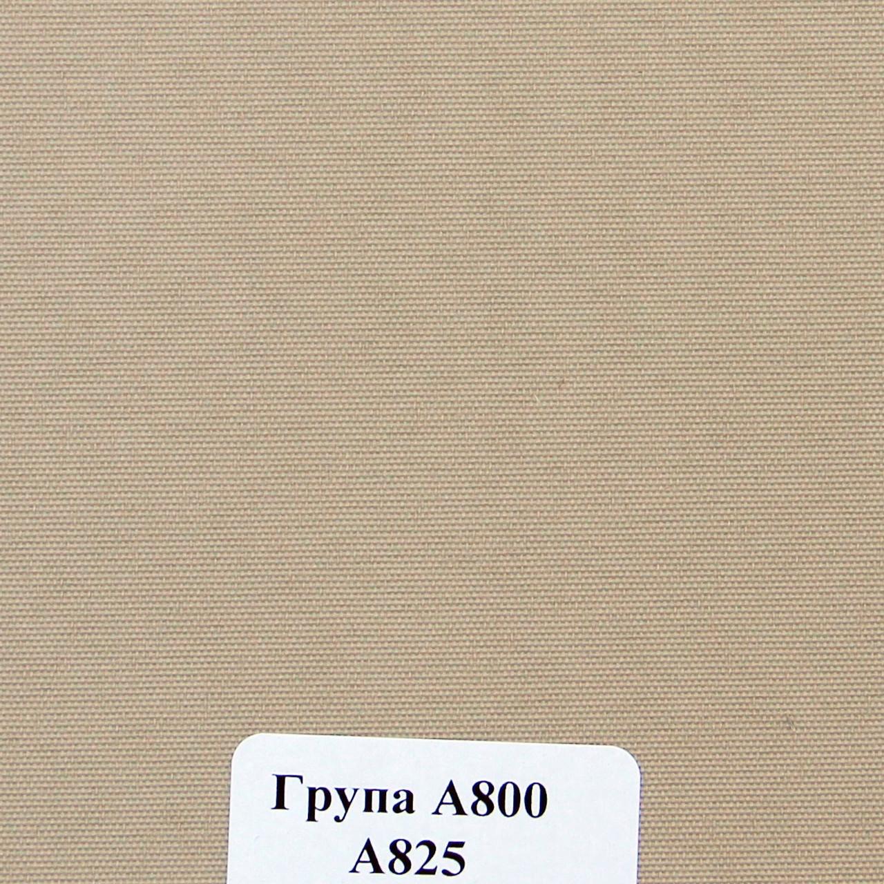 Рулонные шторы Ткань Берлин Пепел А-825