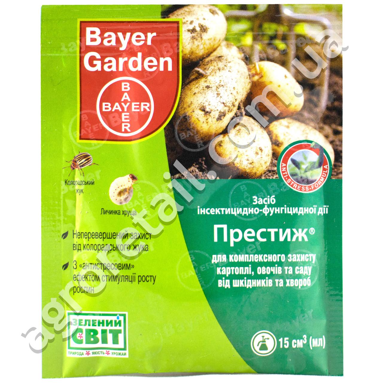 Протравитель Престиж 290 FS т.к.с 20 мл Bayer Garden