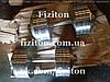 Гантели 2 по 50 кг стальные