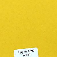 Рулонные шторы Одесса Ткань Берлин Жёлтый А-807