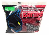 Багира (яд-приманка, зерновая смесь) 200 г