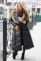 Пальто зимнее длинное на силиконе с искусственным мехом