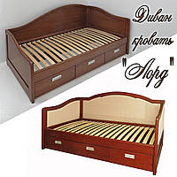 """Диван - кровать полуторная деревянная с ящиками """"Лорд"""" dn-kr5.1"""