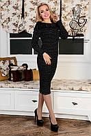 Женское платье облегающее платье-миди Лила