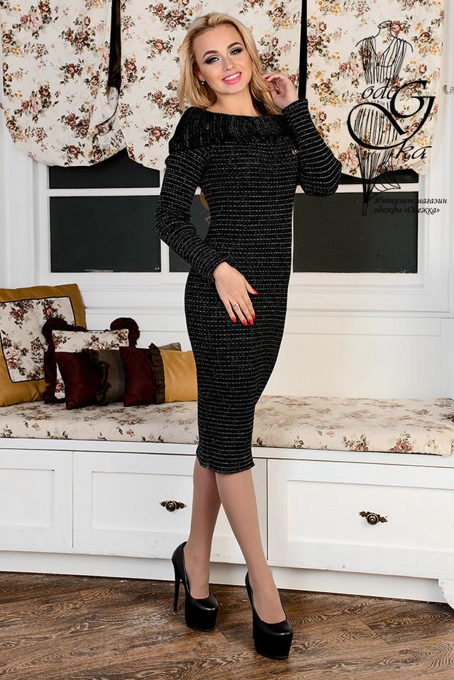 Подобные товары Женского платья облегающего платья-миди Лила-1