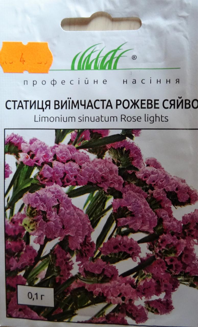 Семена цветов сорт Статица выемчатая розовое сияние 0,1 гр