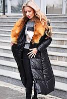 Пальто зимнее длинное на силиконе с натуральным мехом