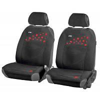 Майки сидения передние  H&R Fashion Line 21115 серые закрытые