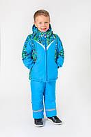 Зимний детский костюм-комбинезон из мембранной ткани для мальчика Модный карапуз ТМ 92 Art blue