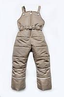 Полукомбинезон зимний для девочки Модный карапуз ТМ Темно-бежевый