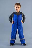 Полукомбинезон демисезонный для мальчика (ультрамарин) Модный карапуз ТМ Синий