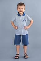 Детские шорты-бермуды для мальчиков синие (поло) Модный карапуз ТМ Синий
