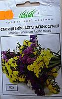 Семена цветов сорт Статица виїмчаста пасіфік суміш 0,2гр