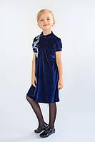Детское нарядное платье для девочки бархат бежевое Модный карапуз ТМ Темно-синий