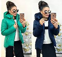 Женская зимняя куртка со съемным капюшоном