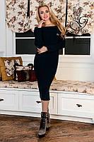 Женское платье облегающее платье-миди Лила-1
