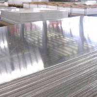 Лист алюминиевый 0,8*1000*2000 mm АД0 от ГОСТ МЕТАЛ