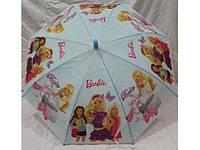 Зонт для девочки - Барби, голубой