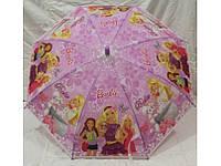 Зонтик для девочки - Барби, сиреневый