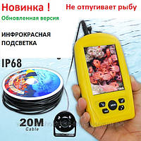 Подводная видеокамера для зимней рыбалки Lucky ff3308