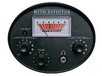 Sale -35%! Високоэфективный Металлодетектор, Металлоискатель GC-1036.