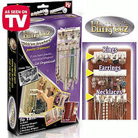 Набор органайзеров для бижутерии и ювелирных изделий Bling eez Blingeez